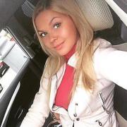 Ирина Ф., г. Москва