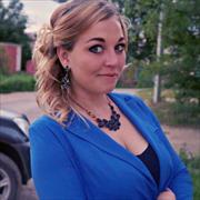 Доставка утки по-пекински на дом - Депо, Елена, 27 лет