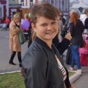 Доставка продуктов из магазина Зеленый Перекресток - Ломоносовский проспект, Мария, 27 лет