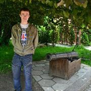 Доставка документов в Калининграде, Александр, 32 года