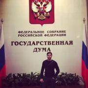Максим Стамбулян, г. Москва