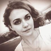 Стилисты в Волгограде, Наталья, 25 лет