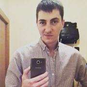Доставка продуктов из Ленты - Александровский сад, Михаил, 28 лет