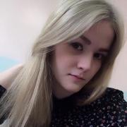 Химчистка в Перми, Мария, 22 года
