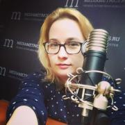 Анна Логиновская, г. Москва