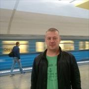 Доставка утки по-пекински на дом - Митино, Роман, 43 года