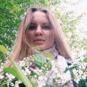 Услуги логопедов в Краснодаре, Мария, 22 года