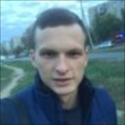 Ремонт ноутбуков Sony в Астрахани, Иван, 25 лет