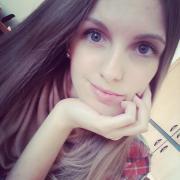 Обучение персонала в компании в Омске, Анна, 26 лет