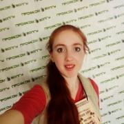 Уборка подъездов в Волгограде, Татьяна, 24 года