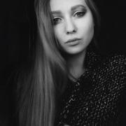 Фотографы на корпоратив в Владивостоке, Наталья, 25 лет