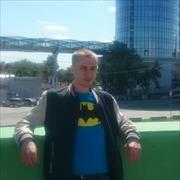 Сопровождение сделок в Челябинске, Сергей, 29 лет
