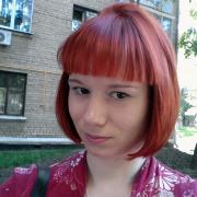 Вера Бардушкина