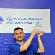 Общий массаж, Юрий, 36 лет