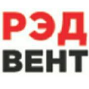 Рэдвент, г. Москва