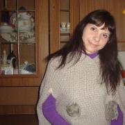 Ремонт планшета Asus, Ольга, 30 лет