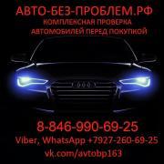 Ремонт автооптики в Самаре, Николай, 35 лет
