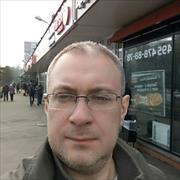 Ремонт АКПП, Иван, 39 лет