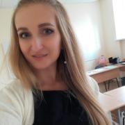Подготовка кIELTS, Лилия, 32 года