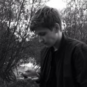 Услуги химчистки в Новосибирске, Андрей, 22 года