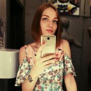 Парикмахеры в Оренбурге, Дарья, 27 лет