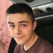 Компьютерная помощь в Воронеже, Григорий, 24 года