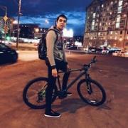 Дима В., г. Москва