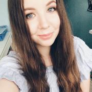 Фотосессия Love Story, Анна, 21 год