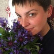 Юлия Шафигуллина
