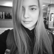 Постер по фотографии в Челябинске, Мария, 25 лет