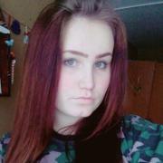 Услуги химчистки в Ярославле, Наталья, 22 года