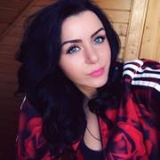 Екатерина Елисеева, г. Москва