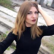 Адвокаты в Дрезну, Елена, 33 года