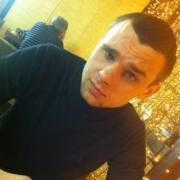 Доставка из магазина Leroy Merlin - Беломорская, Сергей, 32 года