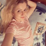 Доставка из магазина Leroy Merlin - Хлебниково, Кристина, 27 лет