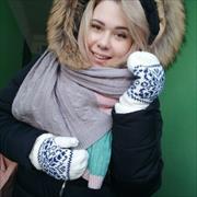 Няня с проживанием, Кристина, 28 лет