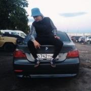 Стоимость установки драйверов в Ярославле, Влад, 23 года