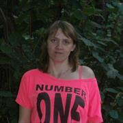 Найти редактора сайтов, Екатерина, 41 год