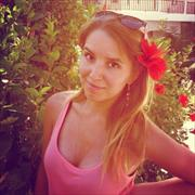 Завивка ресниц в Набережных Челнах, Розалия, 28 лет