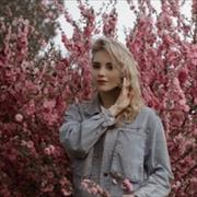Услуги стирки в Хабаровске, Анастасия, 22 года