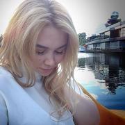 Химчистка в Ярославле, Анастасия, 26 лет