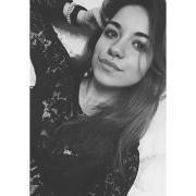 Доставка на дом сахар мешок - Шипиловская, Анастасия, 22 года