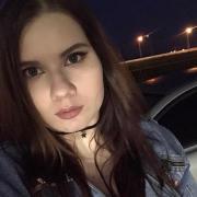 Ремонт наушников Apple Earpods, Екатерина, 23 года