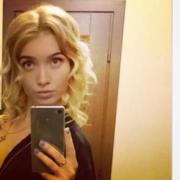 Установка спутниковых антенн в Ижевске, Марина, 24 года