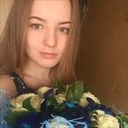 Доставка картошка фри на дом - Стахановская, Татьяна, 29 лет