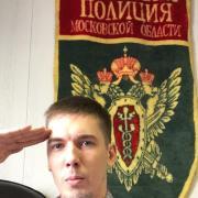 Доставка продуктов из магазина Зеленый Перекресток в Высоковске, Роман, 31 год
