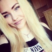 Восковая эпиляция лица, Ксения, 24 года