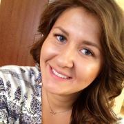 Алина Харламова