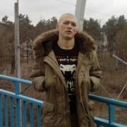 Обучение этикету в Нижнем Новгороде, Никита, 25 лет