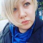 Ежедневная уборка в Ижевске, Екатерина, 30 лет